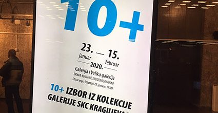 10+ Izbor iz kolekcije Galerije SKC Kragujevac
