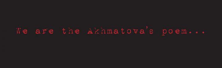 We are the Akhmatova's poem – gif art